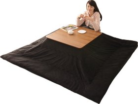 Kotatsu Tables The Japanese Way Of Staying Warm