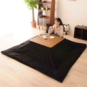 Kotatsu Tables - The Japanese way of staying warm!